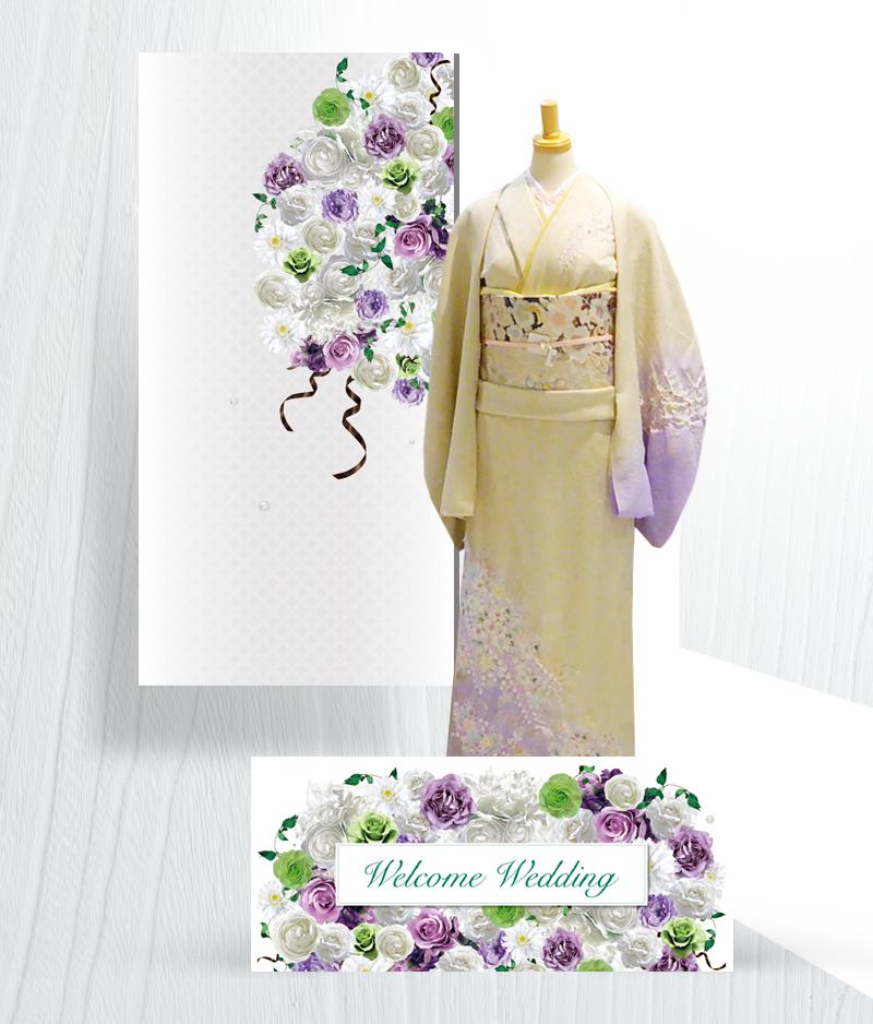 g-w_wedding