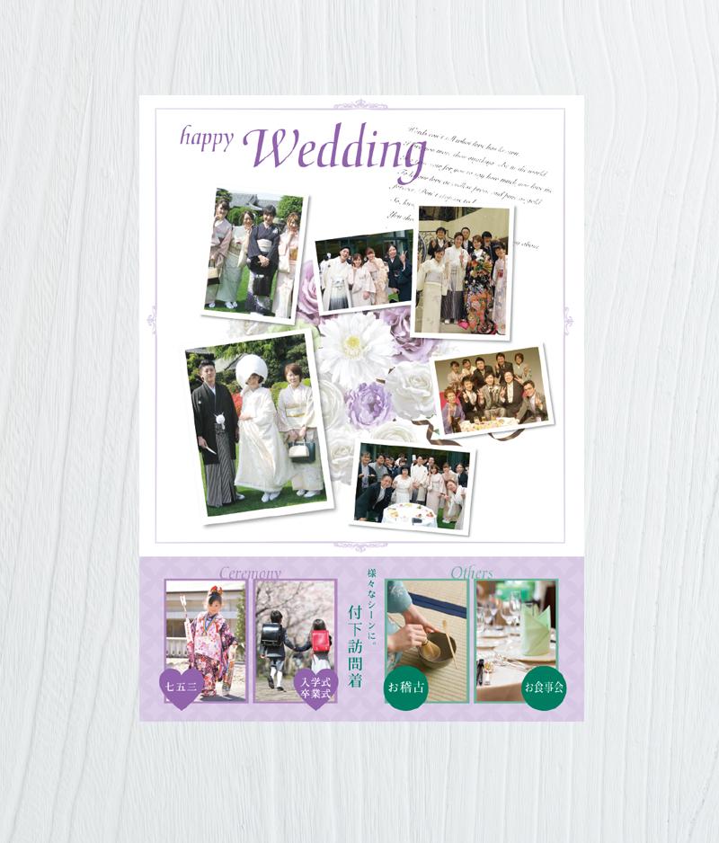 g-w_wedding2