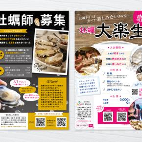g-w_leaflet2