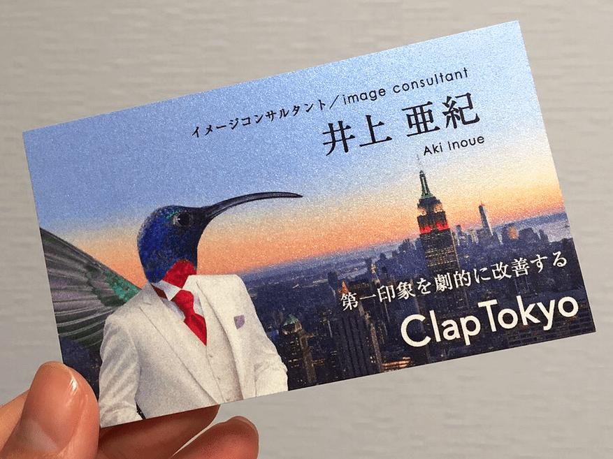 g-w_claptokyo-card1