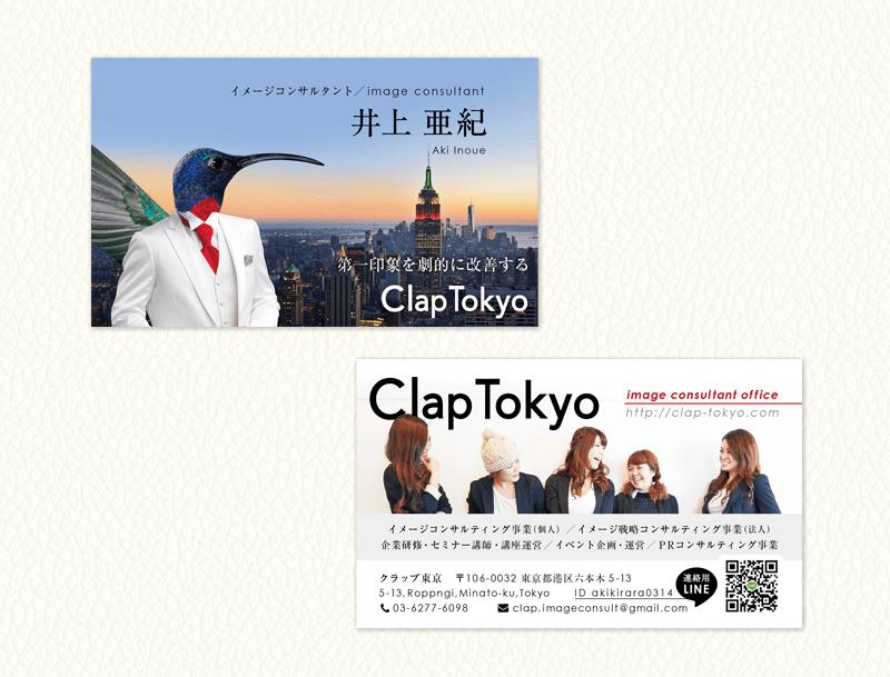 g-w_claptokyo-card2